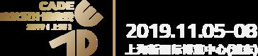 CADE 展商中心logo_h120_画板 1