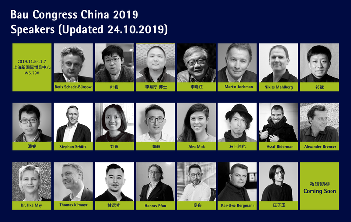 BCC2019-Speakers-EN1024